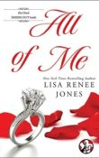 AudioBook Review ~ All of Me: Inside Out #6 by Lisa Renee Jones