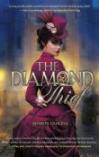 The Diamond Thief: Diamond Thief #1 by Sharon Gosling